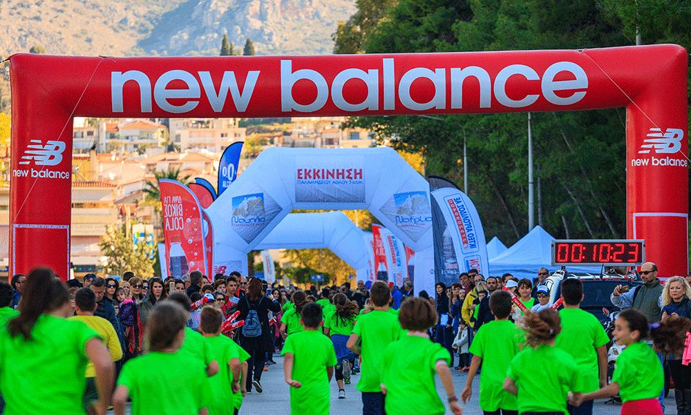 New Balance:  Big Sponsor of Nafplio Castle Run!