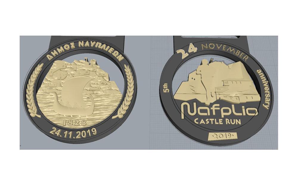 «Τηλεοπτικό ΣΠΟΤ προβολής» Νέο Επετειακό Μετάλλιο!